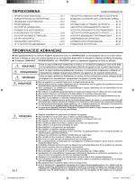 Κατεβάστε το pdf