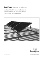 Σύστημα τοποθέτησης της SolarWorld για φωτοβολταϊκές