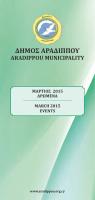 μαρτιος 2015 - Aradippou Municipality