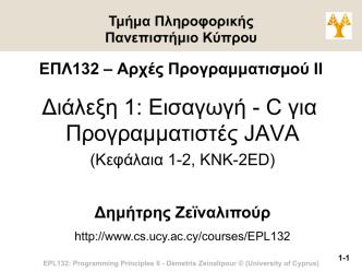 C - University of Cyprus