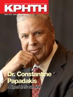 Dr. Constantine Papadakis - Pancretan Association of America