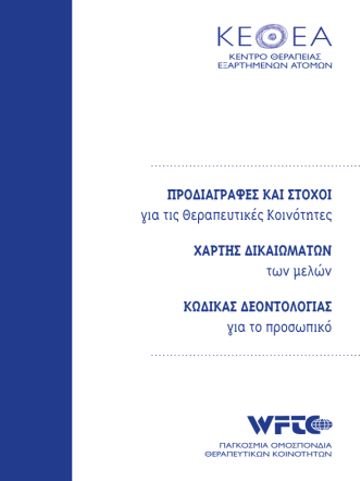 (PDF, 226KB)