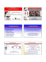 Ε. Δούδα - Ελληνική Εταιρεία Βιοχημείας και Φυσιολογίας της Άσκησης