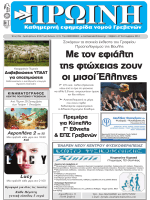 Με τον εφιάλτη της φτώχειας ζουν οι μισοί Έλληνες