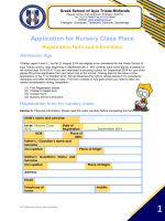 Application for Nursery Class Place