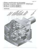Οδηγίες εγκατάστασης και λειτουργίας Καυστήρα πετρελαίου