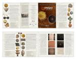 Έντυπο Σπείρα σε pdf