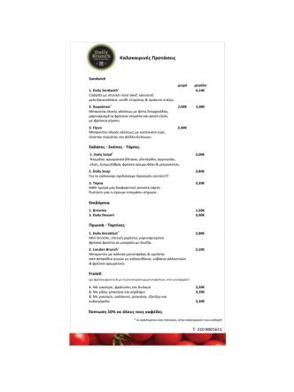 db-summer menu