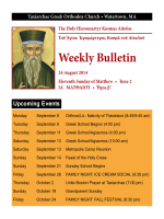 Weekly Bulletin - Taxiarchae/Archangels Greek Orthodox Church