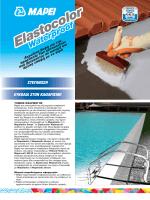 Elastocolor Elastocolor