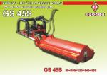 Kosilica-malčer GS-45S