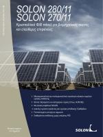 SOLON 280/11 SOLON 270/11