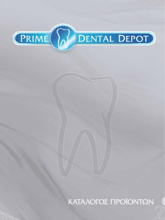 6 - Prime Dental Depot