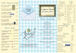 Πλήρης Κατάλογος Ουζερί