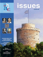 Τεύχος 25 Ιούνιος 2010 - Association of State School Teachers of