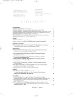 (PDF, 73KB)