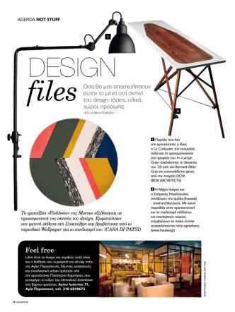 4 - Yiannis Ghikas Design