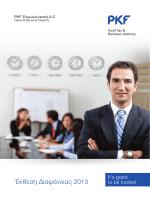 Έκθεση Διαφάνειας 2013 - PKF Ευρωελεγκτική Α.Ε.