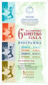 Πρόγραμμα (PDF)