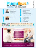 Τεύχος 239 - PharmaNews