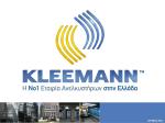 greece - Kleemann