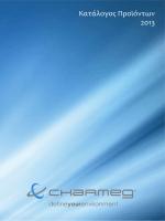 Charmeg Product Catalog 2013 1