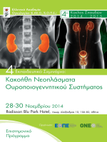 4os kyklos 1oSEM Program 05 copy:Layout 1