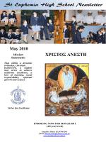 ΧΡΙΣΤΟΣ ΑΝΕΣΤΗ. - St Euphemia College