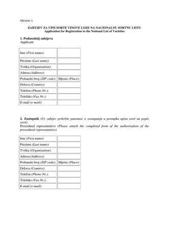1. Podnositelj zahtjeva Applicant Ime (First name): Prezime (Last