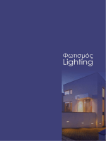 εξώφυλλο για κεφ φωτισμός.cdr
