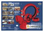 48xxxxA - Chryssafidis