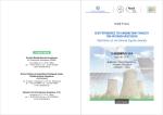 προγραμμα ημεριδας - Κέντρο Διεθνούς και Ευρωπαϊκού