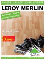 3,99€/m2 - Leroy Merlin