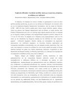 Euphrasia officinalis, Vaccinium myrtillus