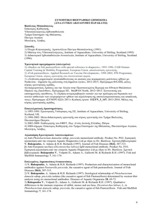 (*.pdf) cv - Department of Marine Sciences
