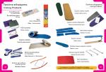 Προϊόντα σιδερώματος Ironing Products
