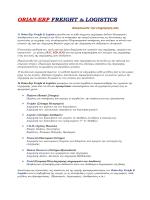 Παρουσίαση σε PDF