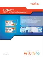 ITAG©3 Pro - LogTempSen.com