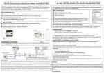 Ανοιγμα PDF - ERGO-TEL