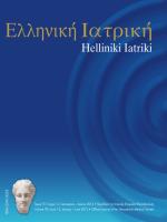 2012 Τεύχος 1-2 - Helliniki Iatriki