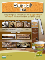 Συντηρητικό ξύλου, για προστασία από ξυλοφάγα έντομα