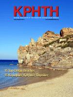15 Κορυφαίες Κρητικές Παραλίες 15 Top Cretan Beaches