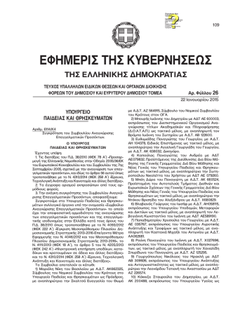 (PDF, 126KB)