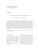 Τεύχος 3 - Εταιρεία Κλινικής Μικροβιολογίας και Εργαστηριακής