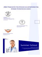Summer School - Ελληνική Εταιρεία Νοσηλευτικής Έρευνας και