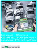 Ένα για όλα – Όλα σε ένα: KTS 200: Νέα συσκευή
