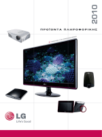Untitled - LG Electronics