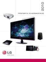Untitled - LG Electronics