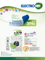 €379 - Electronet