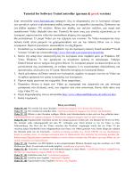 Tutorial for TrainController (german version)